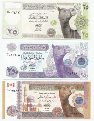 Antnapolistan 25,  250,  500 Dinars Unc (2015) photo