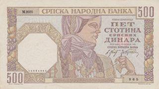 1941 Serbia 500 Dinara Banknote photo