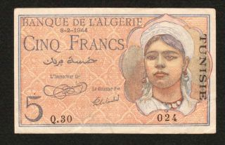 Tunisia 5 Francs 1944 P15 Vf Overprint On Algerian Note photo