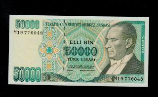 Turkey 50000 Lira L.  1970 (1995) M19 Pick 204 Unc. photo