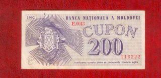 Moldova 200 Cupon 1992 photo