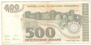 Macedonia 500 Denari 1993 Pick 13 photo