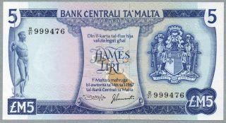 5 Liri Malta Uncirculated Banknote,  L.  1967 (1973),  Pick 32 - C photo