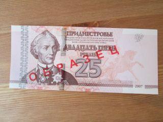 Transnistria Specimen.  25 Rublei 2012 - 13.  Unc. photo