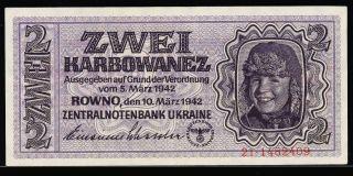 Ukraine 2 Karbowanez 1942,  P.  50 Ro.  592 Vf photo