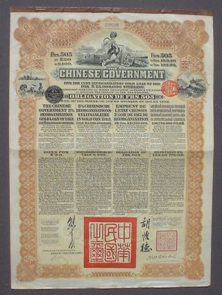 Chinese Government 5 Gold Loan 20 Pound Sterling 1913 Uncanc. ,  Coupon Sheet photo