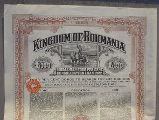 4 Kingdom Of Roumania 100 Pound Sterling Bond To Bearer 1923 Uncanc. ,  Coupons photo