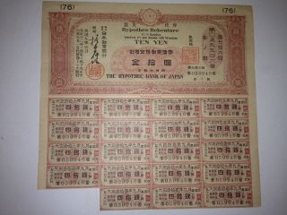 1920.  The Hypothec Bank Of Japan.  Japanese Earthquake Disaster Government Bond. photo