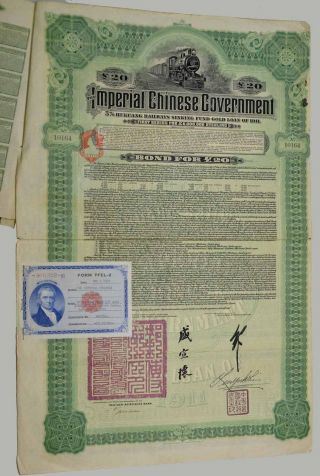 Imperial Chinese Government China 20 Pounds 1911 Vf photo