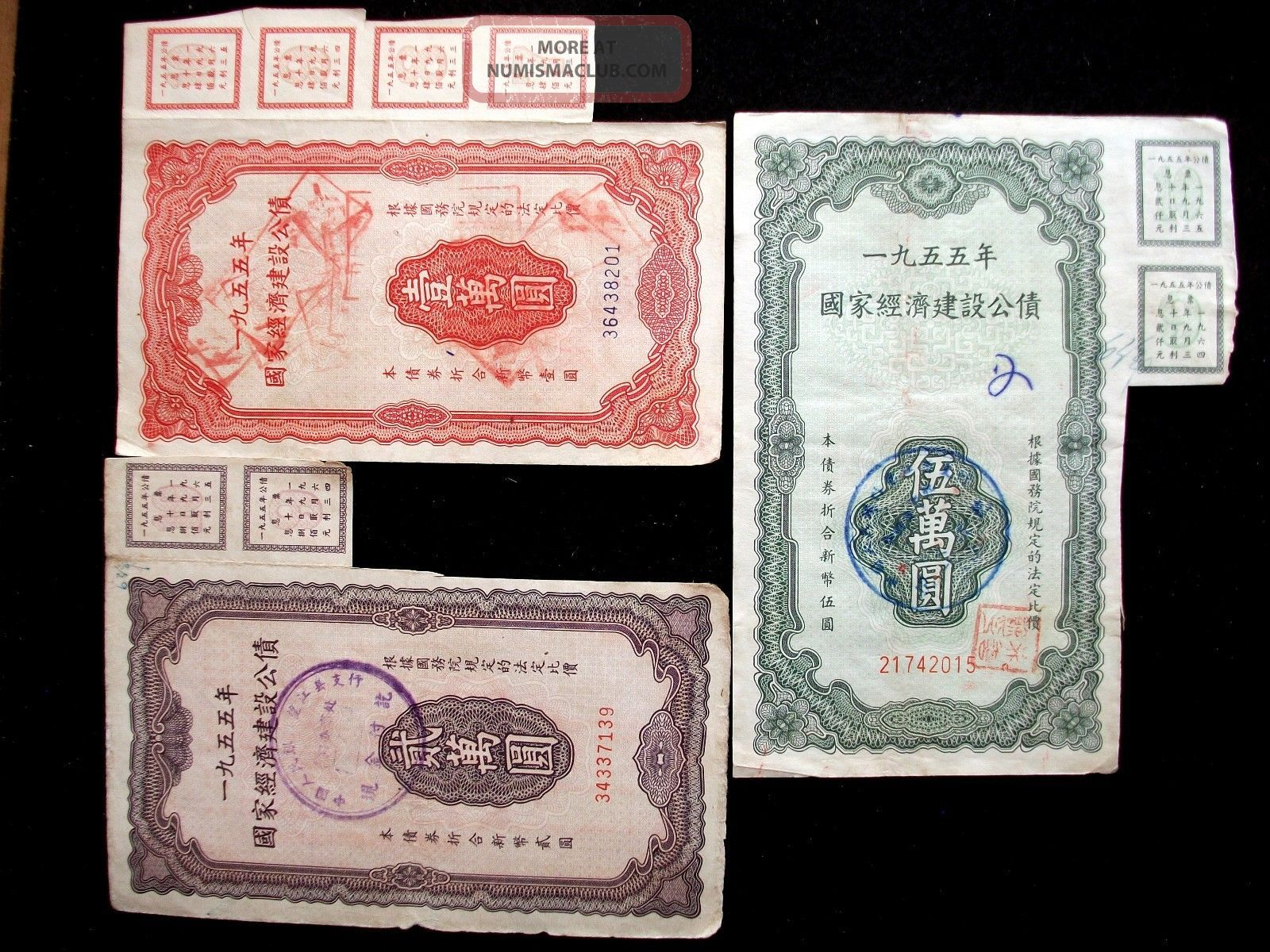 Cb5503 China 1955 Construction Loan Bond $10,  000 - $50,  000 World photo