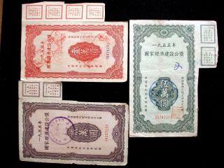 Cb5503 China 1955 Construction Loan Bond $10,  000 - $50,  000 photo