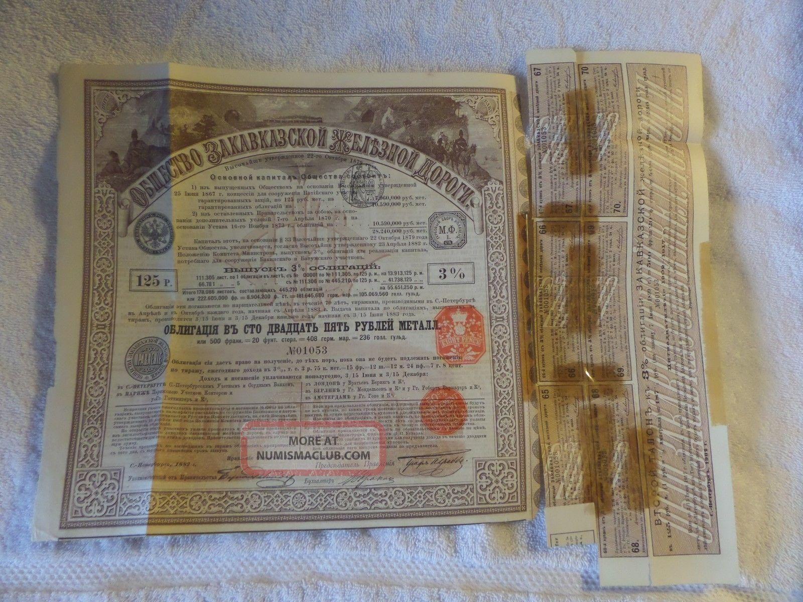 Stock Certificate Transcaucasian Railway Caucasus 1882 World photo