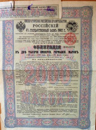Russian 1902 4 State Bond Grm.  2000.  Boxer Rebellion Compensation.  Uncanceled photo