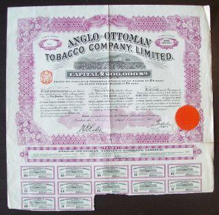 Gb England 1913 Illustrated Bond Anglo - Ottoman Tobacco Co.  Ltd - Tabac.  R4049 photo