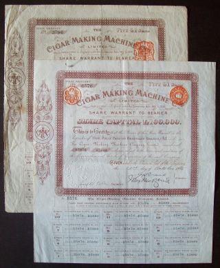 Gb England 1895 Bond Certificates Cigar Making Machine - Tobacco.  R4062 photo
