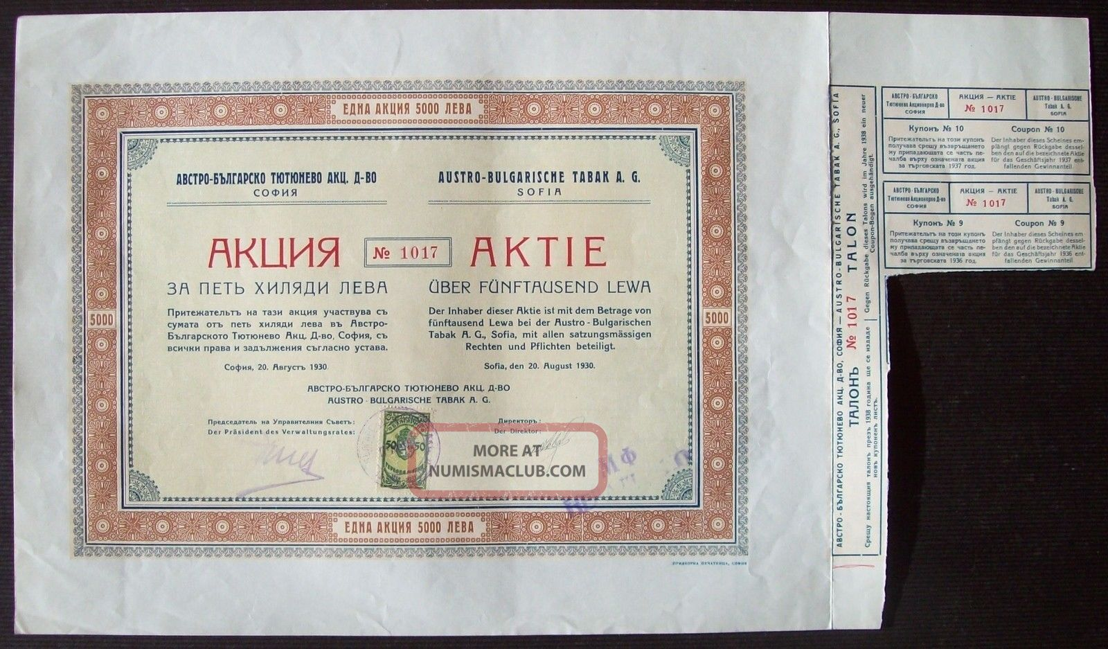 Bulgaria 1930 Bond With Revenue Austro Bulgarische Tabac Ag - Tobacco.  R4067 World photo