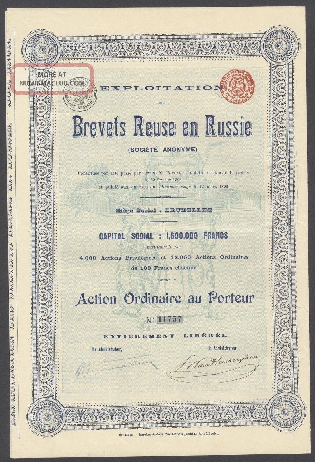 Belgium 1896 Illustrated Bond Brevets Reuse En Russie - Tabac Tobacco.  R4041 World photo