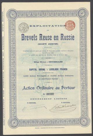 Belgium 1896 Illustrated Bond Brevets Reuse En Russie - Tabac Tobacco.  R4041 photo