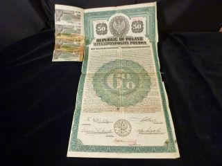 Vtg Republic Of Poland 20 Year Six Percent U.  S.  Dollar Gold Bond $50 A037416 photo
