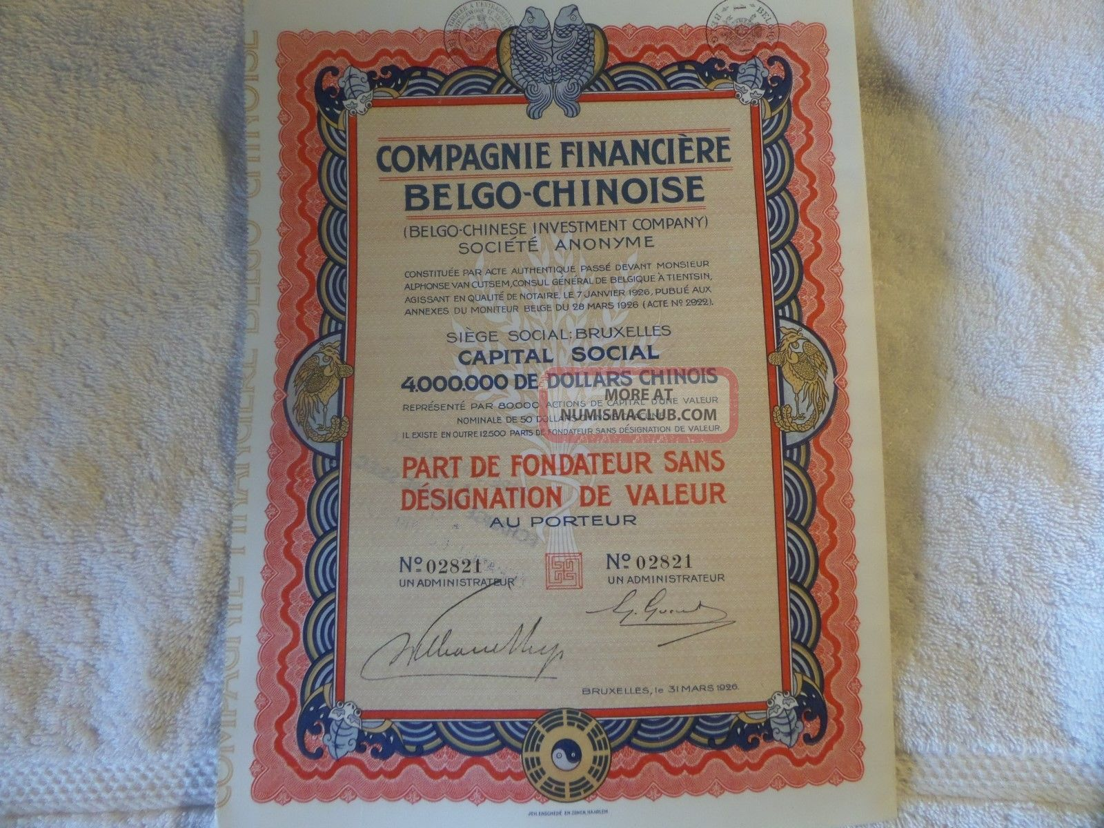 Antique Certificate With Coupons Compagnie Financiere Belgo - Chinoise 1926 French World photo