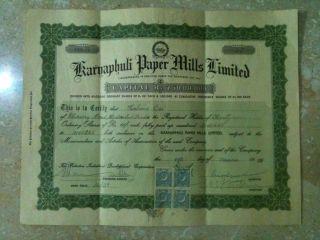 Pakistan/bangladesh (40) Shares Capital Rs.  7,  50,  00,  000 (1954) Rare. photo