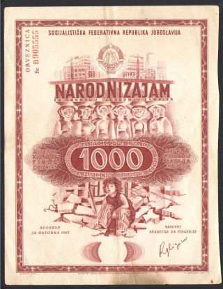 Yugoslavia - 1000 Din Bond - Loan For Rebuilding Of Skopje After Earthquake 1963 photo