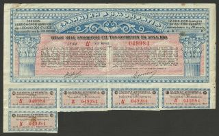 Greek Democracy 1926