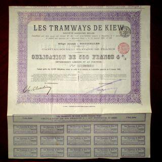 Les Tramways De Kiev,  Bond 500 Fr.  1905 Ukraine/belgium photo