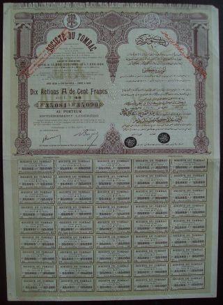 Turkey 1898 Ornate Bond Certificate Societe Du Tombac Tobacco. .  B1575 photo