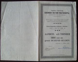 Netherlands 1898 Bond With Coupons Senembah Cultuur Maatschappij Tobacco.  B1523 photo