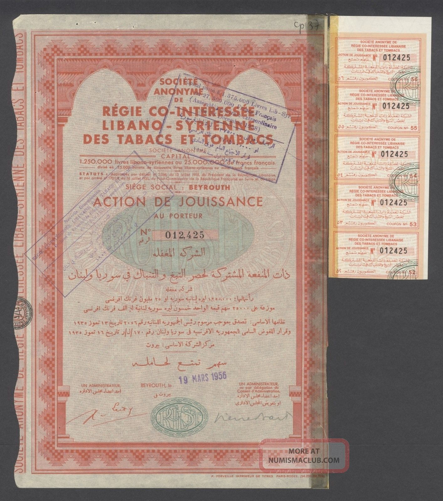 Liban Lebanon 1956 Bond Regie Libanaise Des Tabacs Et Tombacs. .  B1577 World photo