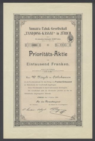 Switzerland 1896 Bond Certificate Tandjong - Kassau Sumatra Tabak Zurich.  B1570 photo