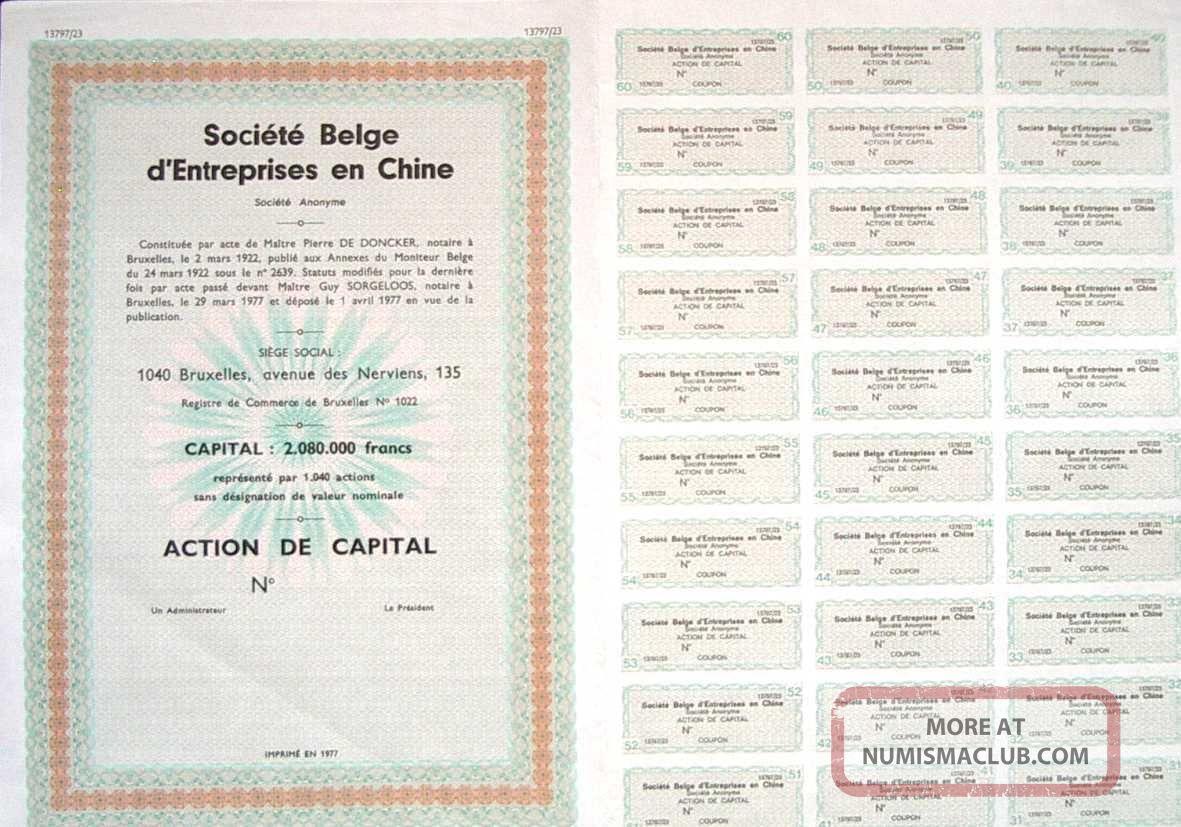 Belgium Chinese 1977 Enterprise Society Bond Share Loan Stock Uncirculated World photo