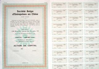 Belgium Chinese 1977 Enterprise Society Bond Share Loan Stock Uncirculated photo