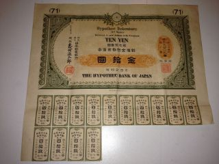 1919.  The Hypothec Bank Of Japan.  Japanese Government Bond. photo