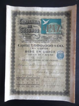 Portugal Rare Companhia De Seguros A Paz 1918 Share 100 Escudos (stock - Bond) photo