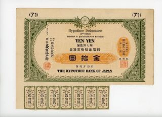 The Hypothec Bank Of Japan 71st Series 10 Yen Discount Debenture Taisho Period photo