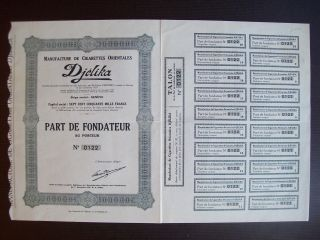 Switzerland 1933 Bond Certificate Cigarettes Orientales Djelika Geneve.  B995 photo
