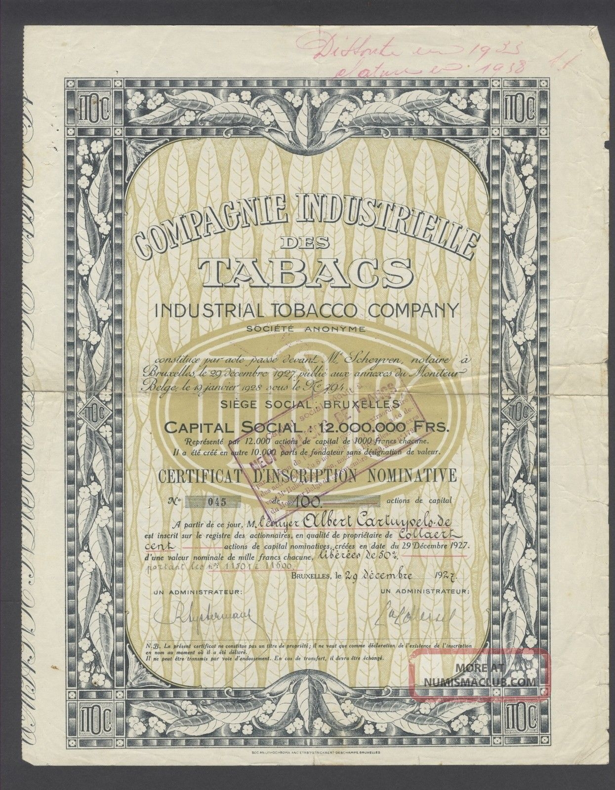 Belgium 1927 Illustrated Bond - Industrial Tobacco Compagnie Bruxelles.  A9772 World photo