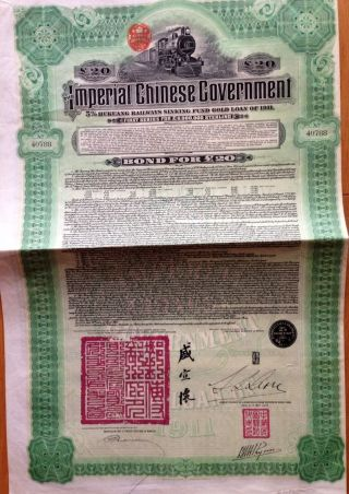 Imperial Chinese £20 5 Hukuang Railways Gold Loan Issued By Bdlc 1911. photo