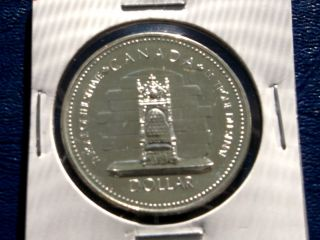 Silver 1977 Throne Of The Senate Commemorative Canadian Dollar Jubilee Prooflike photo
