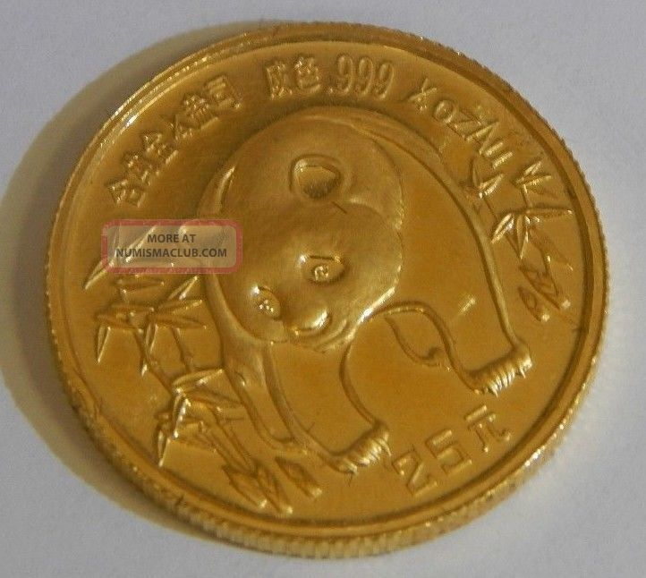 1986 1 4 Oz 25 Yuan China Gold Panda 999 Fine Rare Gold Coin