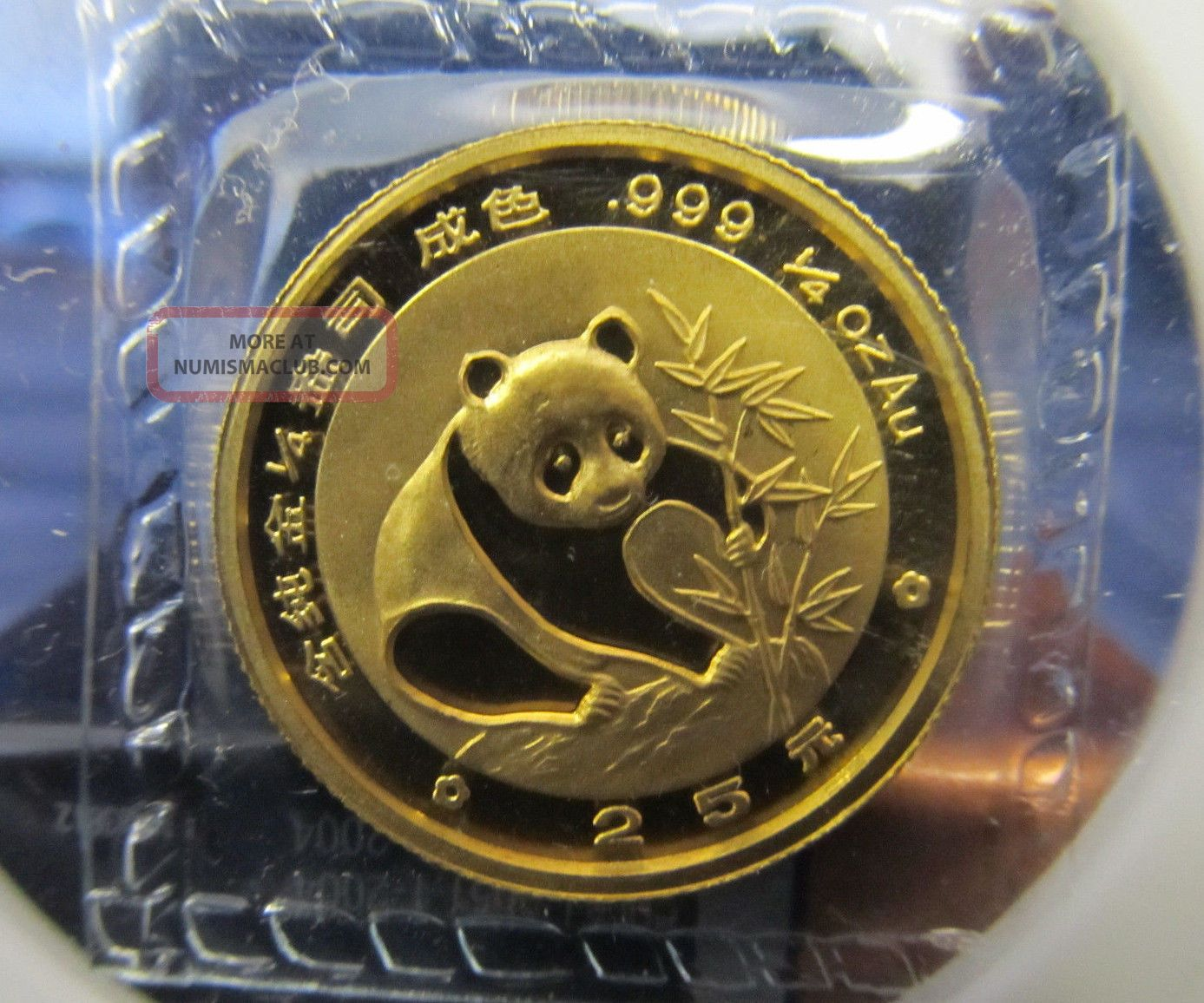 1988 25 Yuan Chinese Panda 1/4 Oz.  Gold Coin.  999 - Never Touched Gold photo