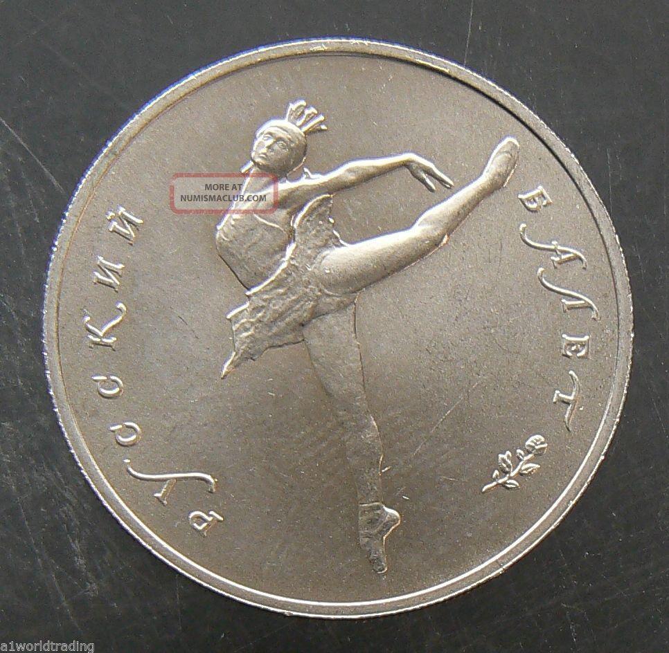 1991 Cccp 1/2 Oz Russia 10 Roubles Ballerina Palladium Coin.  9995 Pure Bullion photo