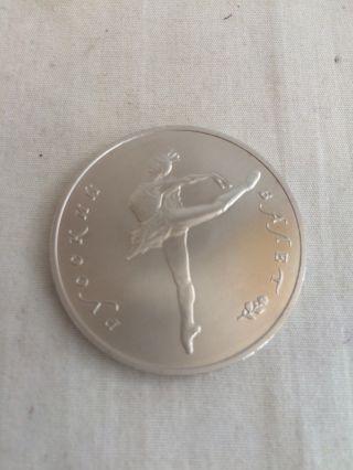 Rare 1990 Cccp.  999 /1000 Palladium 1 Ounce Ballerina Coin 25 Roubles Uncirc. photo