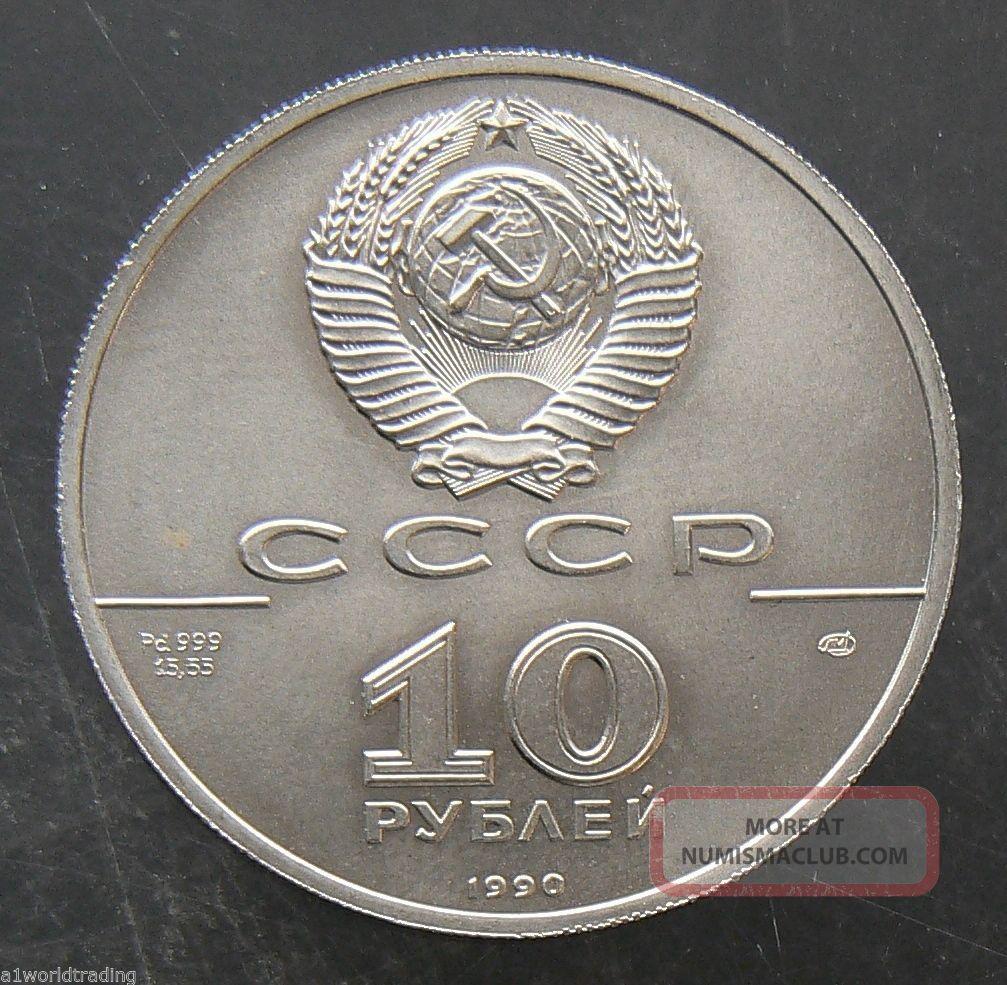 1990 Cccp 1/2 Oz Russia 10 Roubles Ballerina Palladium Coin.  9995 Pure Bullion photo