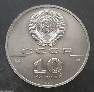 1990 Cccp 1/2 Oz Russia 10 Roubles Ballerina Palladium Coin.  9995 Pure photo
