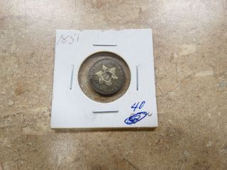 1851 Three 3 Cent Silver Coin photo