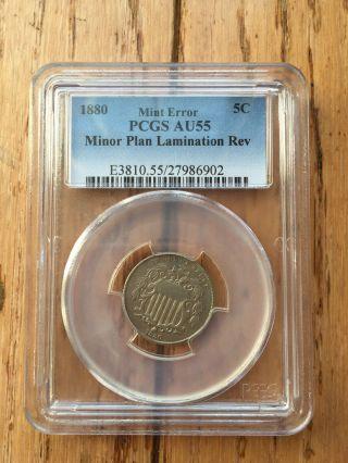1880 5c Pcgs Au 55 Error Minor Plan Lamination Shield Nickel Retail 12,  500 photo