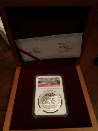 First Ever 2014 Chinese Silver Panda Smithsonian Institution Ngc Pf - 70 photo